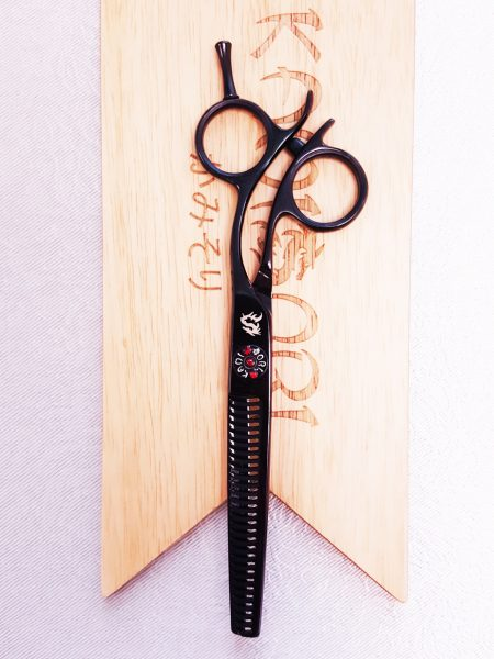 KAMISORI Black Diamond Professional Hair Texturizing Shears