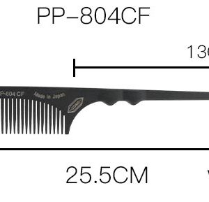 Japanese 100% Carbon Extra Long Rat Tail Hairdressing Comb